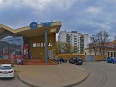 Визовый центр Болгарии в Нижнем Новгороде