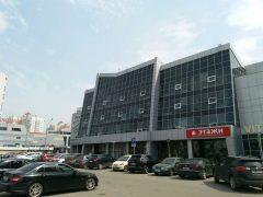 Визовый центр Болгарии в Новокузнецке