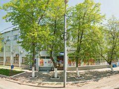 Визовый центр Болгарии в Оренбурге