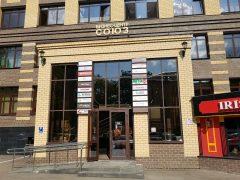 Визовый центр Болгарии в Саранске