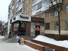 Визовый центр Болгарии в Смоленске