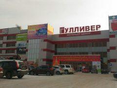 Визовый центр Болгарии в Сургуте