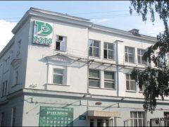 Визовый центр Болгарии в Томске