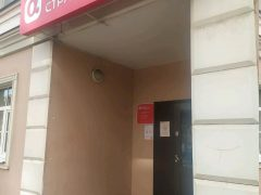 Визовый центр Болгарии в Туле
