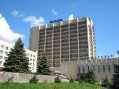 Визовый центр Болгарии в Волгограде