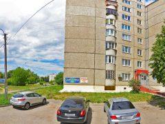 Визовый центр Болгарии во Владимире