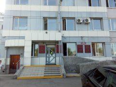 Визовый центр Венгрии в Абакане