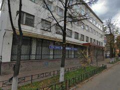 Визовый центр Венгрии в Ярославле