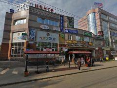 Визовый центр Венгрии в Сыктывкаре