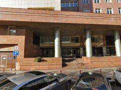 Посольство Гондураса в Москве