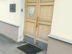 Посольство Кении в Москве
