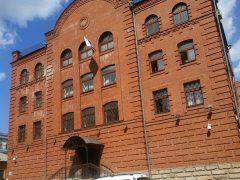 Генеральное Консульство Венгрии в Екатеринбурге