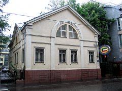 Посольство Экваториальной Гвинеи в Москве