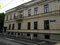 Посольство Гренады в Москве