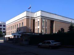 Посольство Йемена в Москве