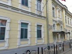 Посольство Канады в России