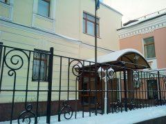 Посольство Кыргызстана в Москве