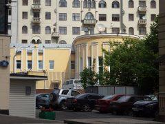 Посольство Бельгии в Москве