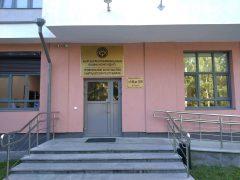 Генеральное консульство Кыргызстана в Екатеринбурге