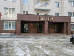 Генеральное консульство Кыргызстана в Новосибирске