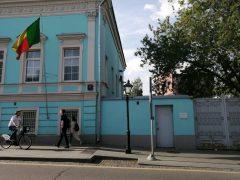 Посольство Бенина в Москве