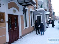Консульство Южной Кореи в Санкт-Петербурге